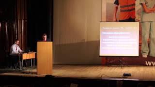 ItcPtm:Система законодательных и нормативных актов в области охраны труда(, 2013-06-26T12:12:00.000Z)