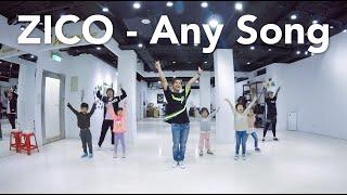 Gambar cover ZICO - Any Song / 小齊老師 (週日上午班) / 沒有舞蹈基礎也可以學喔!