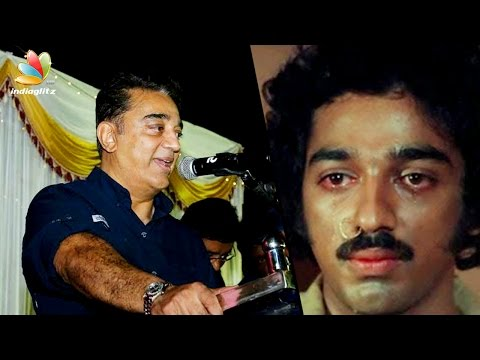 Kamal Hassan speech at Bharathiraja's New Film Institute Inauguration | 16 Vayathinile