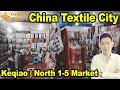 Shaoxing Fabric Market | Keqiao Fabric Market | Chinese Textile Market