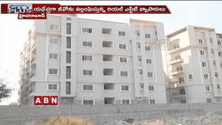 Abn Special Story On Illegal Constructions In Visakhapatnam  Abn Telugu