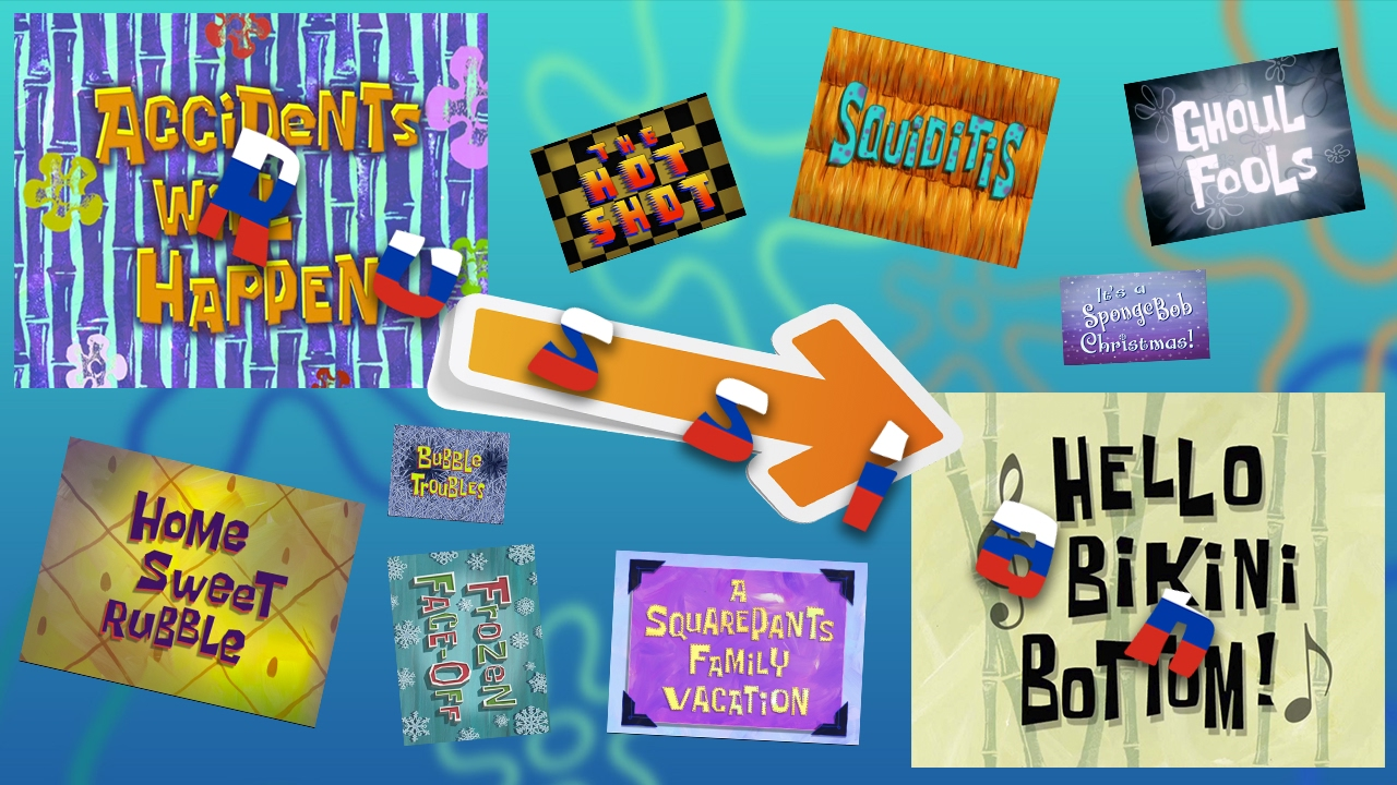 The cartoon adventures, veggietales in the house, veggietales in the city, the veggietales show and other media produced by big idea. Spongebob All Season 8 Title Cards In Russian Youtube