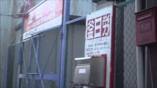 釜ヶ崎日雇労働組合
