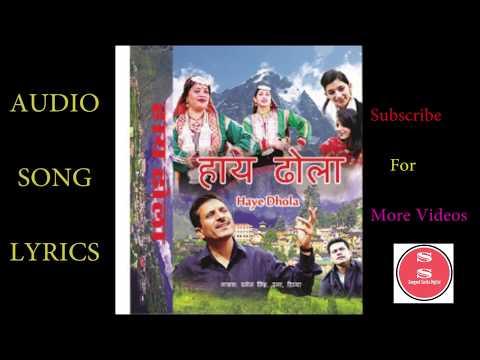 Brijlala Audio Song With Lyrics / Haye Dhola