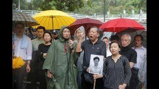 "VOA连线(乔栈):20多万人请愿要求美国撤销支持香港""引渡法案""的官员签证"