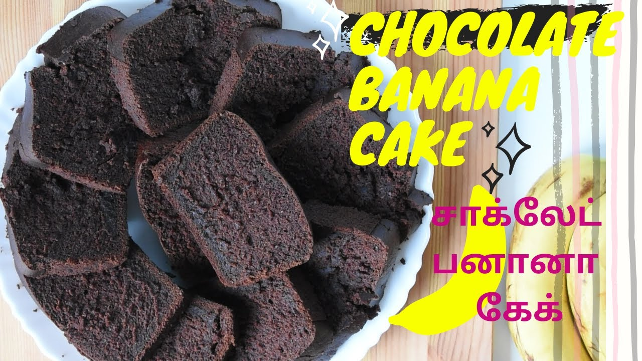 Chocolate Banana Cake Recipe in Tamil/Homemade #Cake without Oven/சாக்லேட்பனானா கேக் செய்வது எப்படி