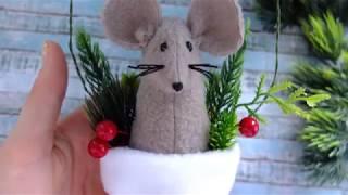 Новогодняя подвеска с мышкой своими руками//мышь мк/Crochet mouse 2020