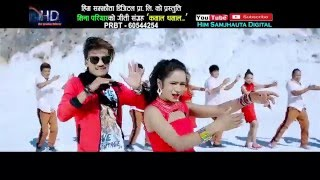 New nepali lok song 2072/2016 || Kamal dhamal|| Dhanraj Chunara & Reshma Pun || Video HD