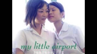 Watch My Little Airport Coka Im Fine video