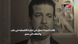 تعرف علي حياة «أنور وجدي» في «حلب» مرورا بمحاولة وصوله لـ«هوليود»