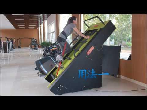 ASJ Fitness equipment  Co.,Ltd