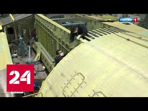 Казанский Авиационный завод в 3 смены ведет строительство бомбардировщика ТУ-160 - Россия 24