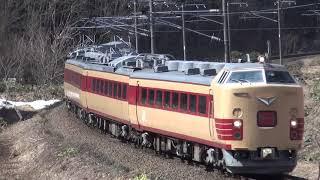 磐越西線の485系国鉄特急色「快速あいづライナー」vol.1 2015年4月18日
