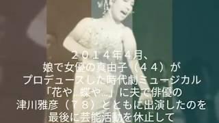 雨がやんだら 朝丘雪路(cover) https://youtu.be/6A2uS0UAQ40 登山家 ...
