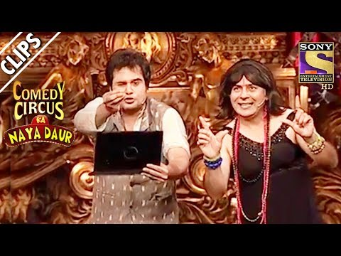 Krushna Meets Ekta Kapoor | Comedy Circus Ka Naya Daur