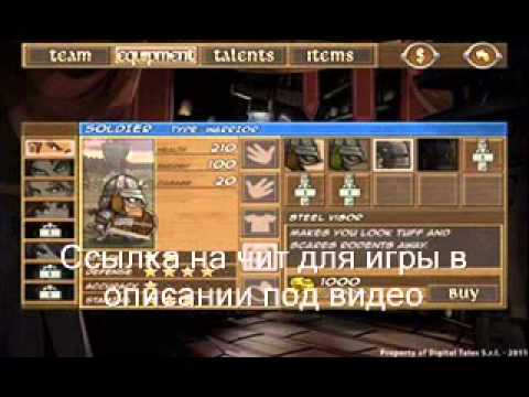 Герои Камелота / Heroes of Camelot / Бот / Bot | ВКонтакте