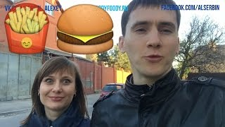 Бургеры за Ванкоин ГудиФуди за криптовалюту, также кейтеринг OneCoin catering and burgers goodyfoody
