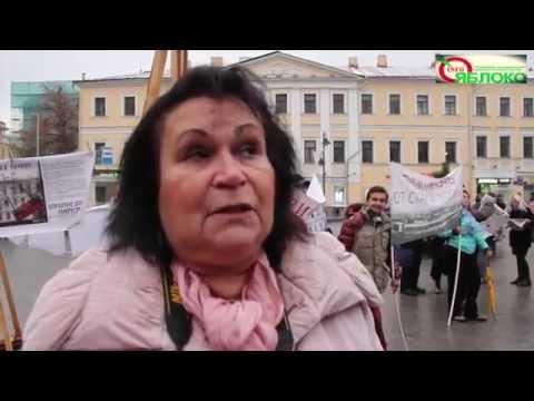 Митинг против сноса домов Привалова на ул.Садовнической 20.10.14