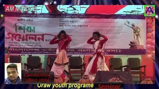 oraw programe dance //chain dance Manora GORiYaToli//2019//am musice//