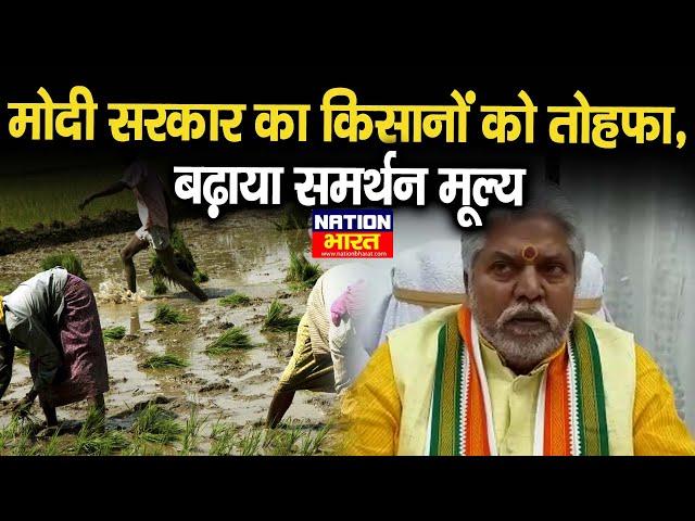 Bihar सरकार में कृषि मंत्री Dr.Prem kumar ने किसानों के समर्थन मूल्य बढ़ाने पर किया स्वागत