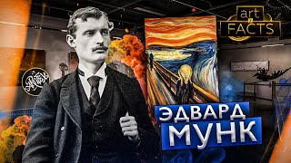 Символисты: Эдвард Мунк | Густав Климт | Гюстав Моро | Одилон Редон [ART I FACTS]