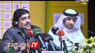 مارادونا يطلب تاجيل لقاء الزمالك والوصل 24 ساعه