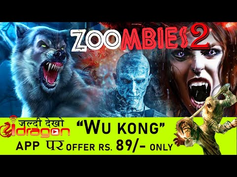 🔥Zoombies 2 Hindi Movie 2020