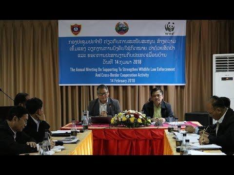Stop Illegal Wildlife Trade Meeting, WWF-Laos