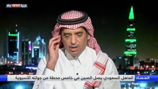 العاهل السعودي يصل الصين في خامس محطة من جولته الآسيوية