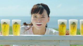 """back number「あかるいよるに」バックに多部未華子がビールをゴクリ キュートな""""泡ひげ""""も"""