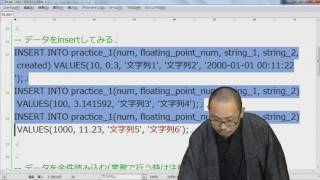 PHPでデータベースを使いこなす(初級) MySQLを動かす