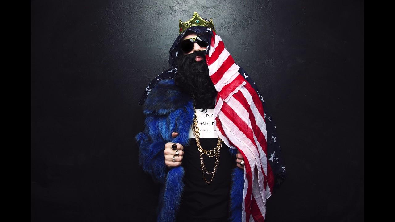 Big Russian Boss - Пенис Доминатор (PARTYMASTER Remix)