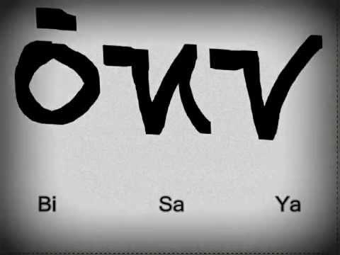 Badlit - The Bisaya Script (Suwat Bisaya)