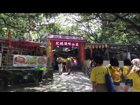 Episode 12: Guangzhou Summer Camp 2016 Pt. 1