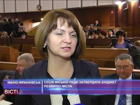 Сесія міської ради затвердила бюджет розвитку міста