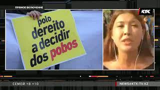 Репортеры КТК в гуще испанских страстей – прямое включение из Барселоны