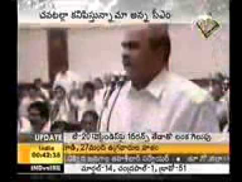 YS Rajashekar Reddy about Telangana In Assembly Travel Video