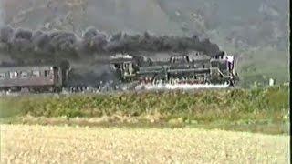 想い出の鉄道シーン103 C57「国鉄記念号」 キハ181系「おき」