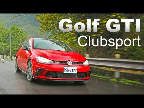 不朽經典 樂趣操之在手 Volkswagen Golf GTI Clubsport