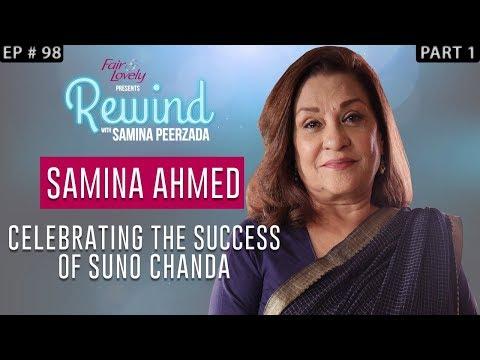 Suno Chanda & Do Bol's Legend Samina Ahmad | Part  I | Rewind With Samina Peerzada