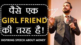 जल्दी Paisa कमाने के 5 रहस्य | इस Video मे जाने | Pushkar Raj Thakur