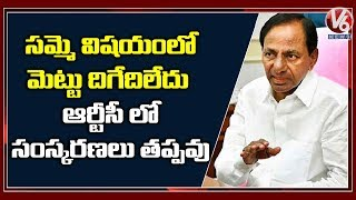 CM KCR Serious On Introducing Private Buses In RTC, Holds Meet With RTC Officials On Strike |V6 News