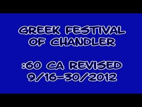 Greek Festival of Chandler September 28-30 REV 2012 :60 Radio Spots
