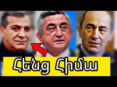 Գիշերը Փայլակ Ուրուսյանը Պայթեցրել է համացանցը