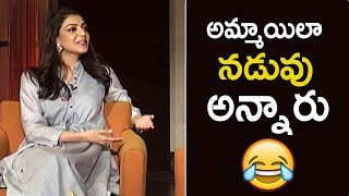 Kajal Agarwal Making Super Fun @ MLA Interview | TFPC