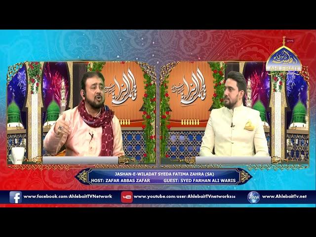 Ghulu Aur Farhan Ali Waris   'غلو' اور فرحان علی وارث