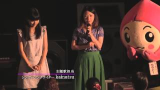 映画「物置のピアノ」福島先行特別ロードショーの初日舞台あいさつの模...