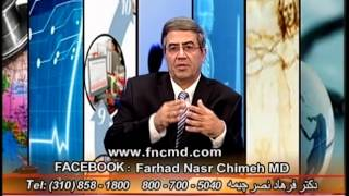 غلیظ شدن خون دکتر فرهاد نصر چیمه Polycythemia Dr Farhad Nasr Chimeh