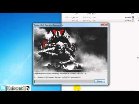 طريقة تحميل وتثبيت لعبة Resident Evil Operation Raccoon City