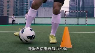 CROSS football @CROSS Fitness